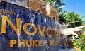 Novotel Phuket Resort) 9_k2