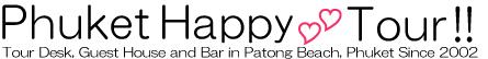 Phuket Happy Tour(プーケットハッピーツアー) Logo
